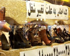 Reportagereis Iran